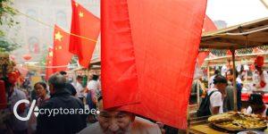 الصين تصدر قانونا يحمي وراثة العملة المشفرة