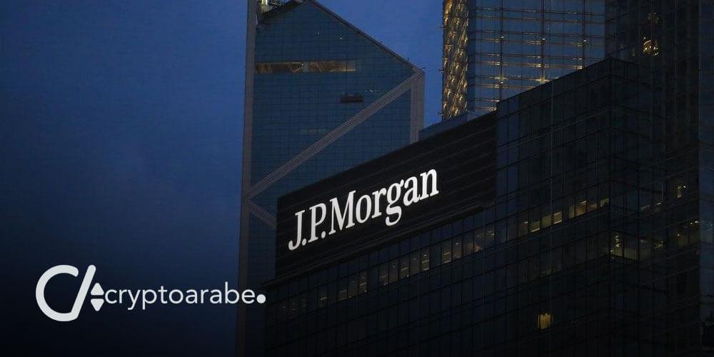 JP Morgan البيتكوين