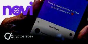نوفي Novi محفظة عملة فيسبوك Libra الرقمية