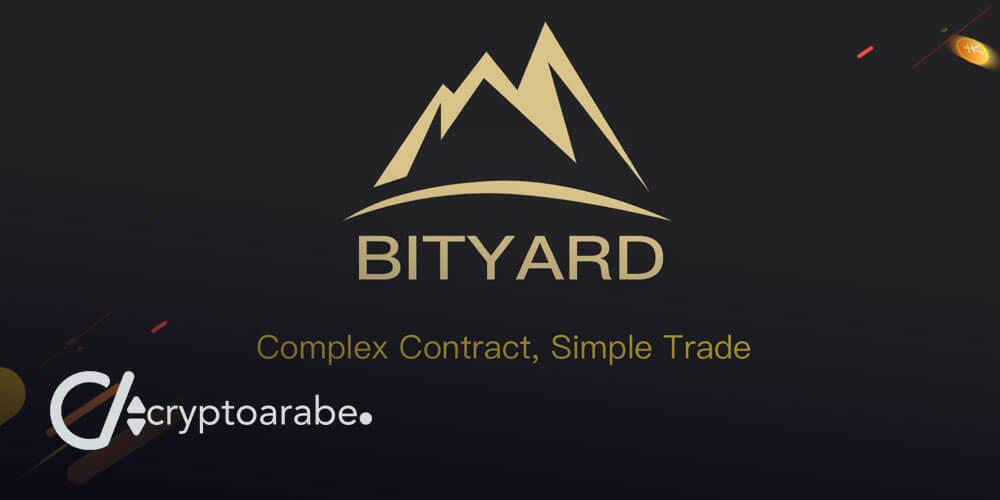 دليل شامل عن منصة Bityard لبدأ التداول المبسط بالرافعة المالية