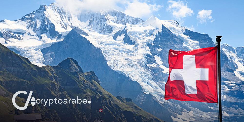 هيئة مراقبة السوق المالية السويسرية