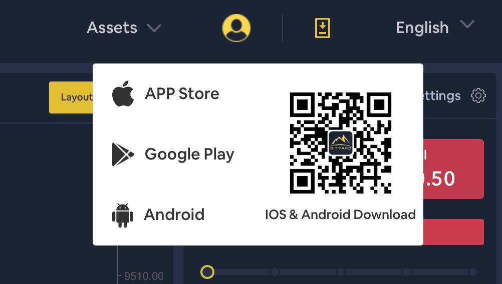تطبيق مصة Bityard على الهواتف الذكية