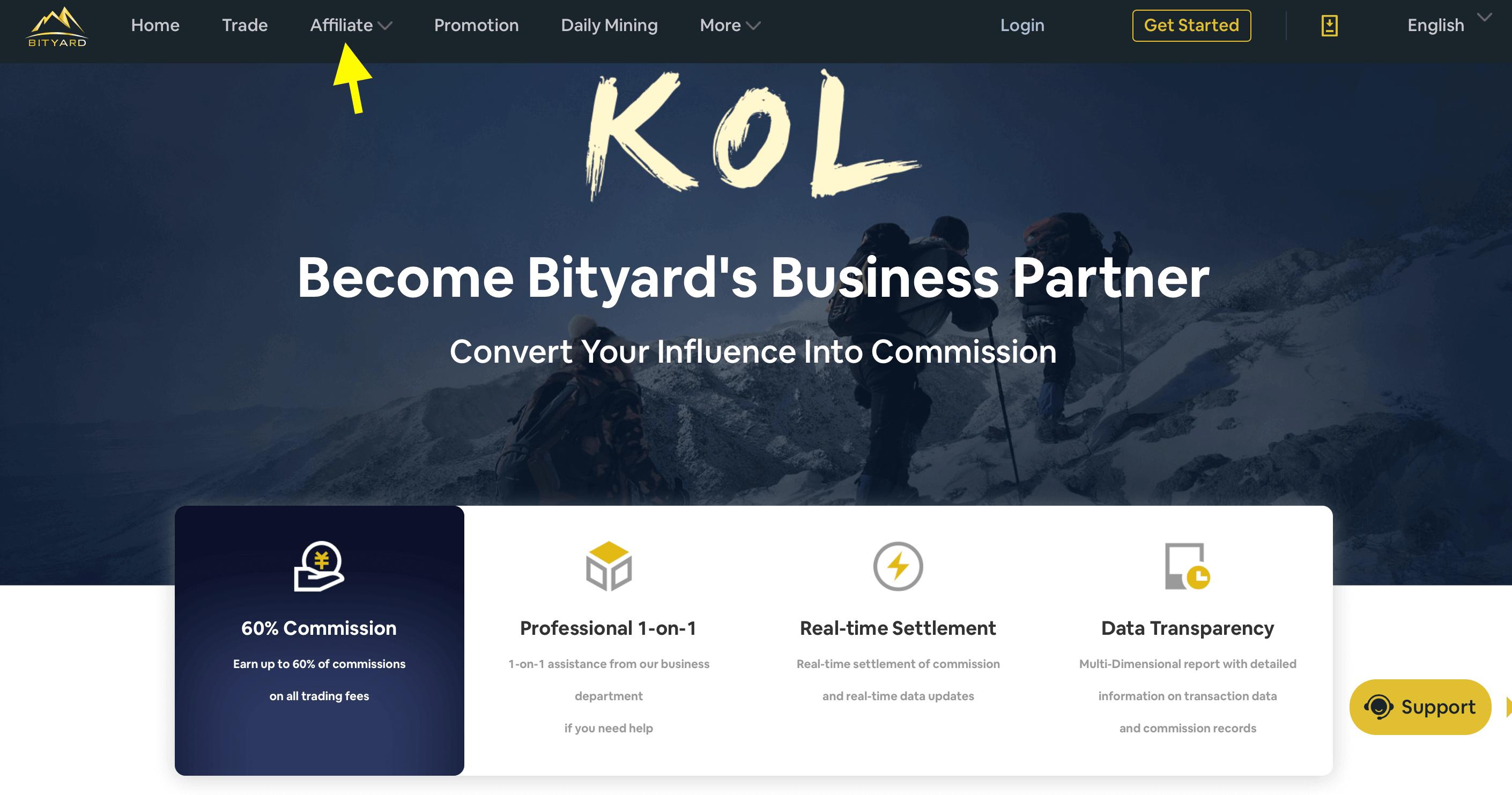 نظام الاحالة على منصة Bityard
