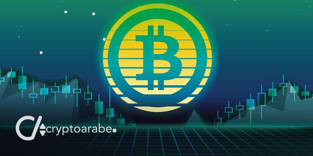 تداول البيتكوين Bitcoin
