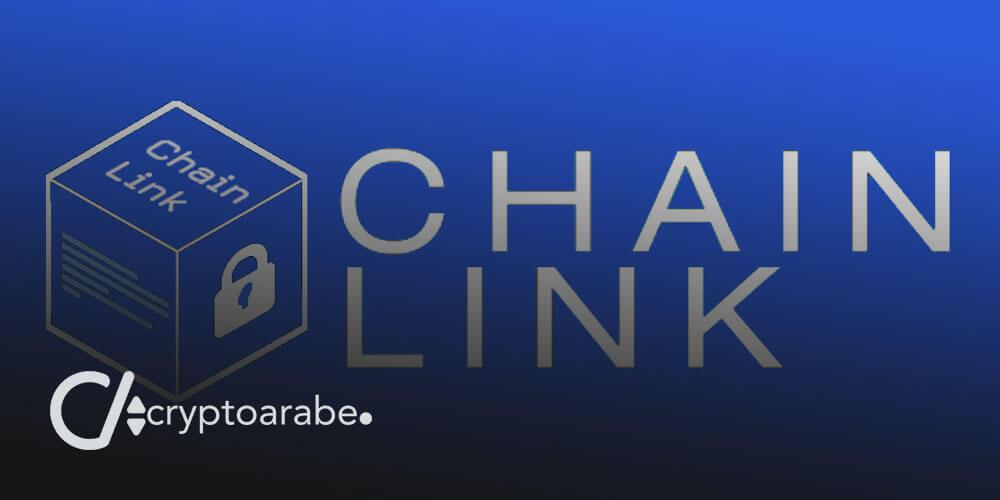 شرح مبسط ل ما هو شين لينك ChainLink و عملة LINK