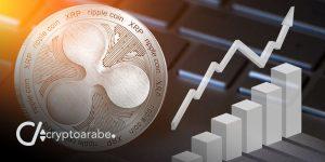 الريبل XRP يستعد لارتفاع آخر نحو 0.32 دولارًا