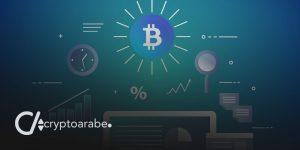 شرح كامل لكيف تداول واستثمار العملات الرقمية المشفرة