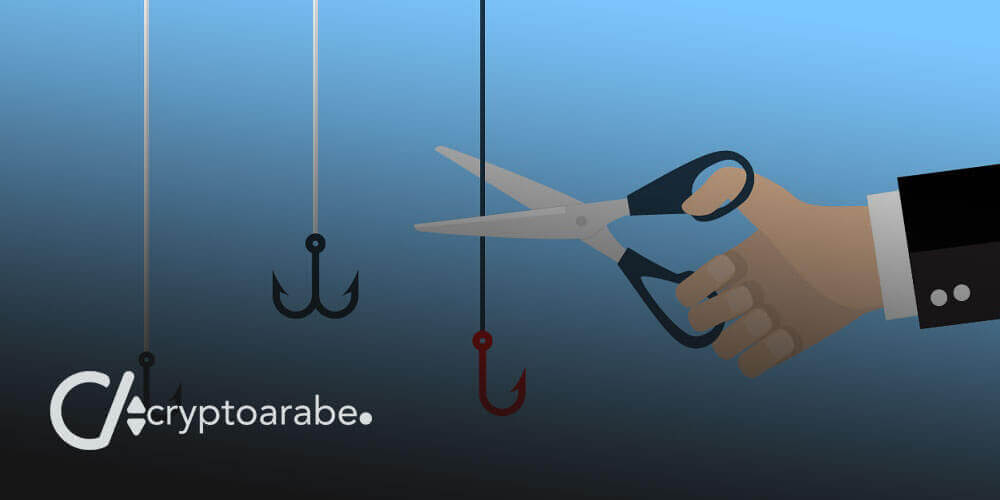 احتيالات العملات المشفرة Phishing Attacks