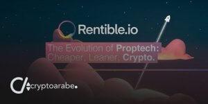 منصة Rentible.io
