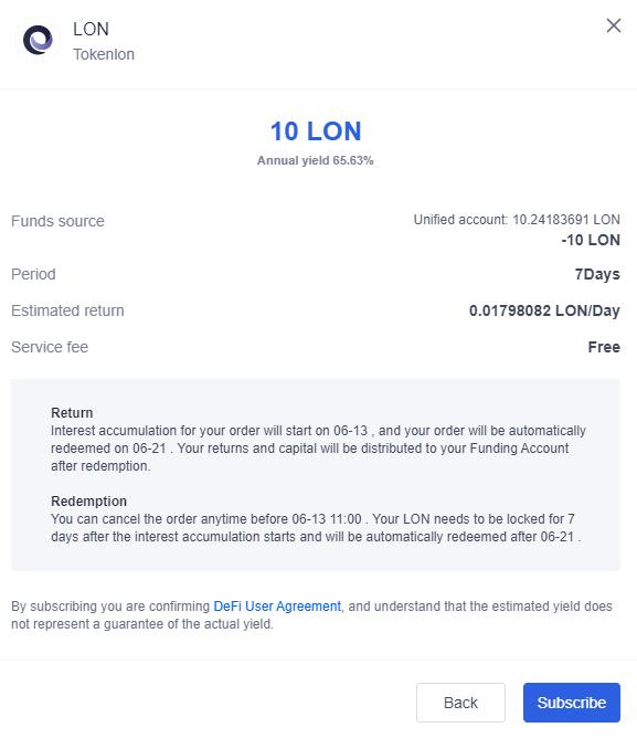 تخزين LON على OKEx