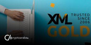 منصة XMLGold