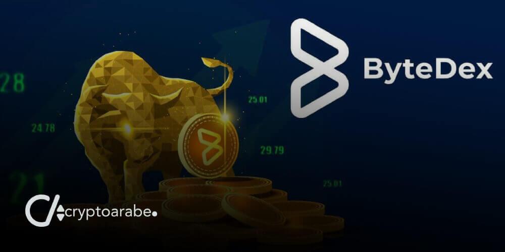 منصة تداول العملة المشفرة الهجينة اللامركزية ByteDex