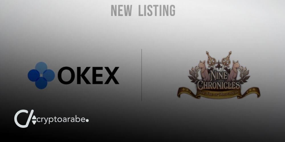 منصة OKEx لتداول العملات الرقمية تدرج رمز WNCG