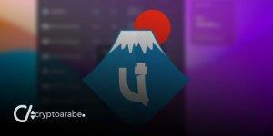 مشروع UMI